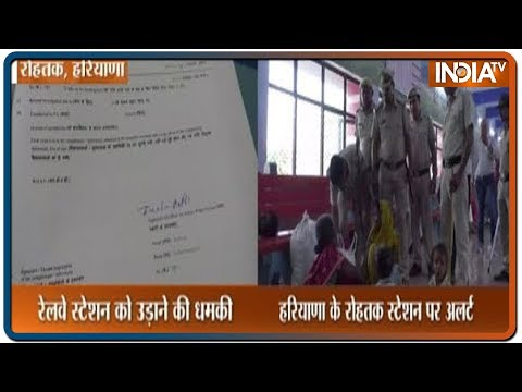 Threat letter in the name of Jaish received at Rohtak station in Haryana