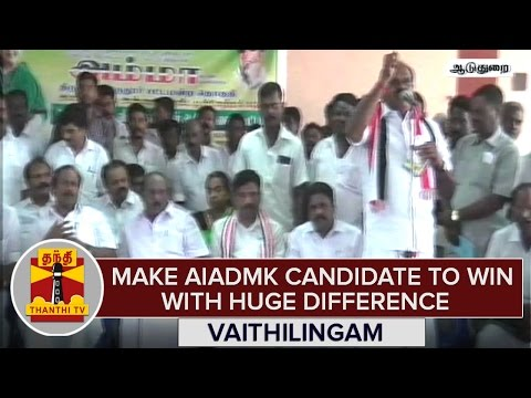 Make-AIADMK-Candidate-To-Win-With-Huge-Difference-in-Tiruvidaimarudur--Vaithilingam