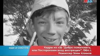 В Волгограде начался большой кинопроект