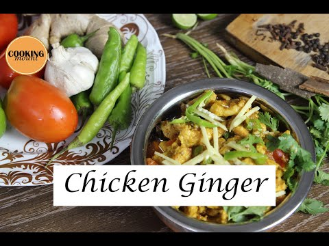 CHICKEN GINGER RECIPE | EID SPECIAL CHICKEN RECIPE BY COOKING MOUNT