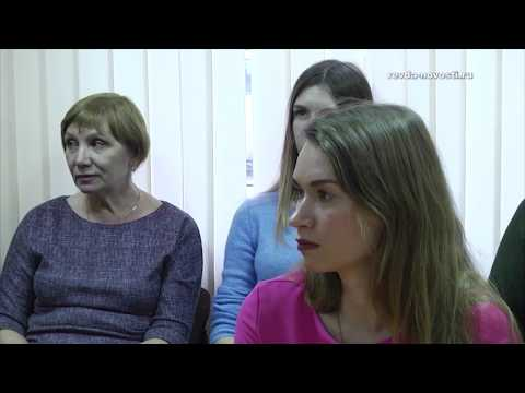 В Ревде прошли публичные слушания по внесению изменений в Устав муниципалитета