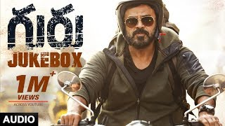 Guru Juke Box Full songs