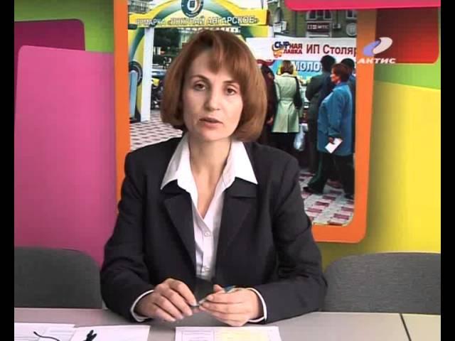 Молодежь Ангарска приглашают на зимний фестиваль