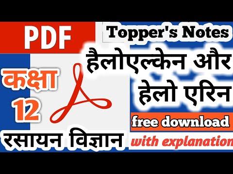 Download Hindi English Urdu Haloalkanes And Haloarenes Class