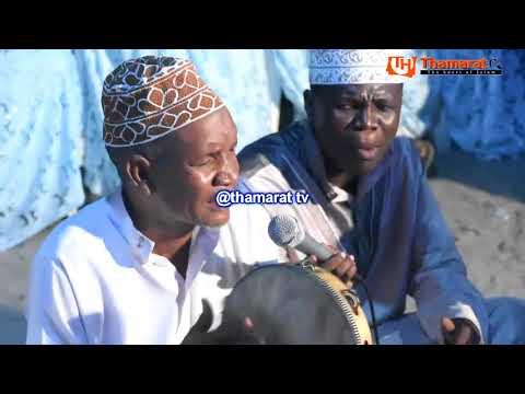 Kifo cha mtume live performance