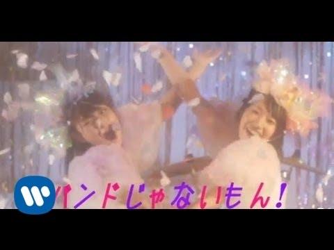 『パヒパヒ』 フルPV (バンドじゃないもん! #バンドじゃないもん )