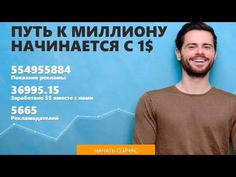Сколько можно заработать на баунти криптовалюты