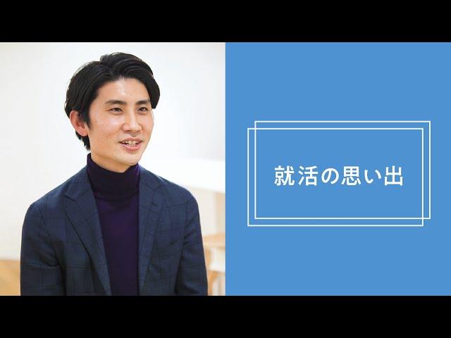 社員インタビュー⑤~就活の思い出~【オリコム】