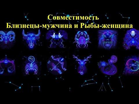 Рамблер гороскоп весы июль