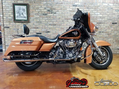 2008 Harley-Davidson Street Glide® in Big Bend, Wisconsin - Video 1