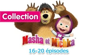 Masha et Michka - Collection 3 (16-20 épisodes) 30 minutes de dessins animés