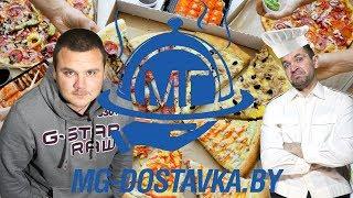 mg-dostavka Доставка суши и пиццы в Гомеле Реклама/Общество Гомель