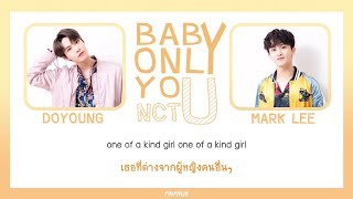 THAISUB — Baby Only You - NCT U (The Tale Of Nokdu OST Part.1) #พิมพ์พิซับ