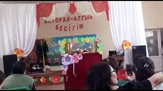 """Қуыршақтар театры """"Көктем сәні"""" ертегісі."""
