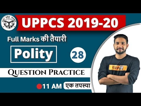 Class-28|| UPPCS 2019-20 || Polity ||By Kuljeet Sir ||EXPECTED QUESTIONS
