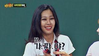 """쎈 언니 서인영(Seo In Young ), 더 쎈 동생 제시(Jessi) 가슴 터치! """"가.짜.야?"""" 아는 형님(Knowing Bros) 31회"""
