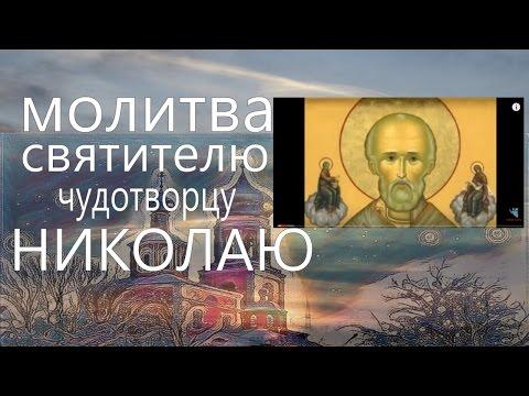 Татарские молитвы по очищению дома