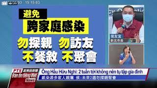 Đài PTS – bản tin tiếng Việt ngày 4 tháng 6 năm 2021
