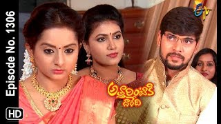 Attarintiki Daredi | 10th January 2019   | Full Episode No 1306 | ETV Telugu