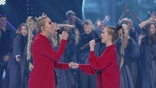"""Alana Šport ir Liepa Norkevičienė - """"ПЛАКАЛА""""   Dvi kartos"""