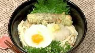 How to Make Bukkake Udon Noodles (Japanese Cold Udon Recipe)