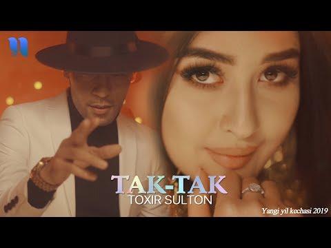 Toxir Sulton - Tak-tak   Тохир Султон - Так-так (Yangi yil kechasi 2019)