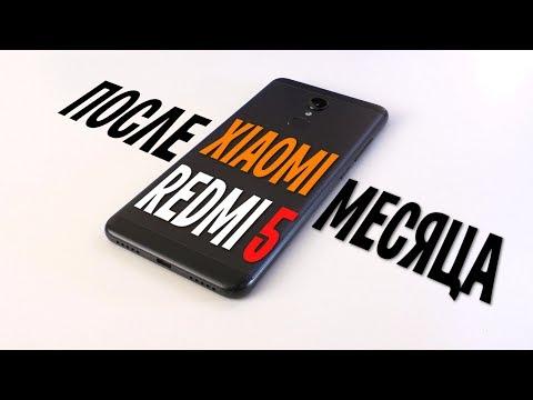 Обзор смартфона 1