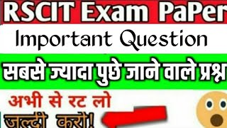 19 January 2020 RSCIT Exam Important Questions RKCL VMOU Exam Important Questions Model Paper