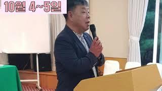 2018년 전국발달장애인 자조모임 '연결고리' 활동 영상내용