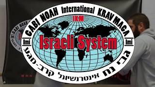 Reality based self protection! IKM Krav Maga training in Brighton & Hove #BeSafe