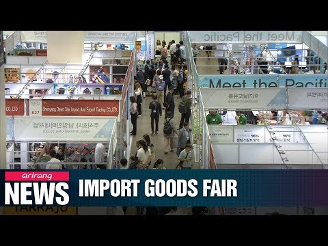 'Import Goods Fair' kicks off in Seoul on Thursday