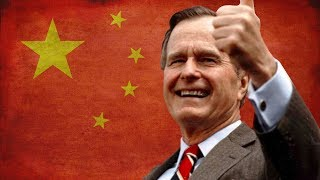"China's ""Old Friend"" George HW Bush"