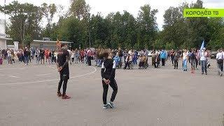День физкультурника отметят в Королёве на стадионе в Первомайском 11 августа