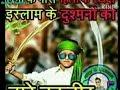 Bharat ka Baccha Baccha status video download