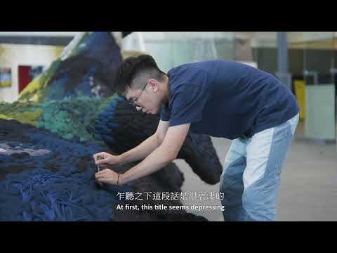 藝術家影像計劃 - 陳聖文