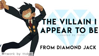 The Villain I Appear To Be (Diamond Jack) 【covered by Anna】