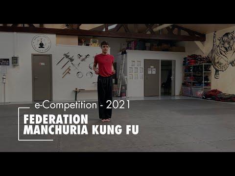 e-competition mkf 2021