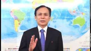 Trường Đại Học Giao Thông Vận Tải Thành Phố Hồ Chí Minh