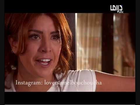 شرين - شكرا يا شهم | Sherine Abdel Wahab
