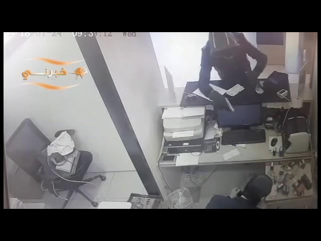 لحظة السطو على بنك سوسيته جنرال -فيديو