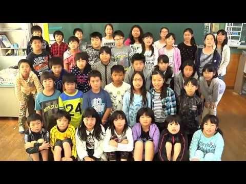 Hiji Elementary School