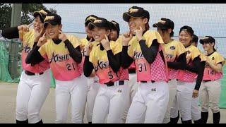 明るい 元気な 女子硬式野球部 全員 「全力◯◯」メイキング かわいい笑顔 ③