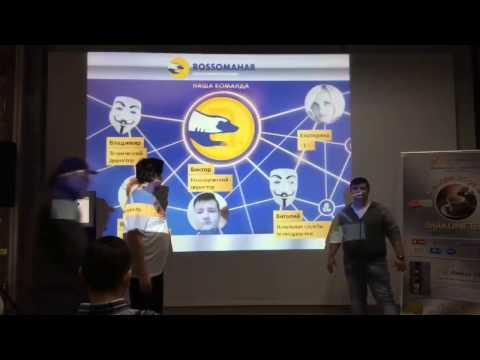 Заработок через интернет обучение