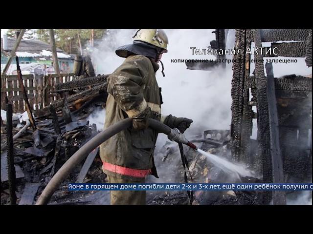Рост трагедий на пожарах