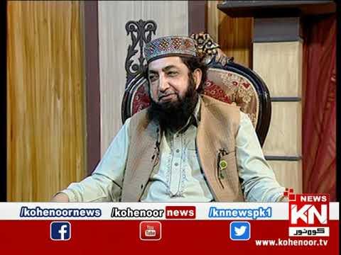 Istakhara 17 April 2020 | Kohenoor News Pakistan