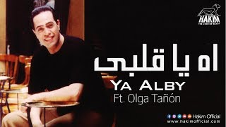 اغاني طرب MP3 Hakim Ft. Olga Tañón - Ya Alby   حكيم واولجا تانون - يا قلبي تحميل MP3