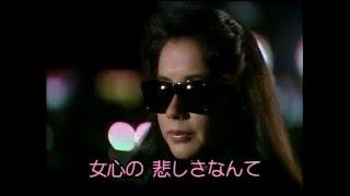 「噂の女」内山田洋とクールファイブ/OTOMISANCOVER