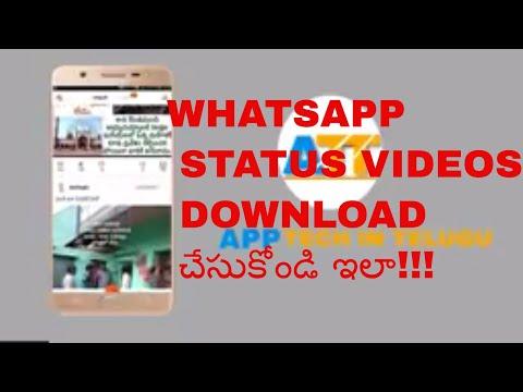 How to Use Helo App in Telugu l What Is Helo l Helo App Full