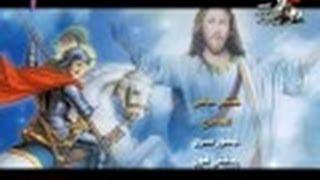 ترنيمة مارجرجس يا مارجرجس - فيفيان السودانية AGHAPY TV I تحميل MP3