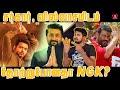 NGK Beats Sarkar SRK Leaks Thalapathy Vijay Thala Ajith Suriya Nettv4u